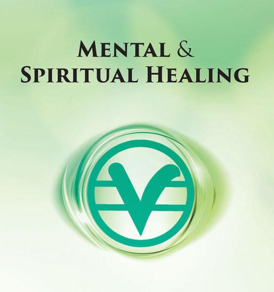 Center for Spiritual Living Asheville